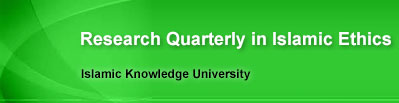 Research Quarterly in Islamic Ethics